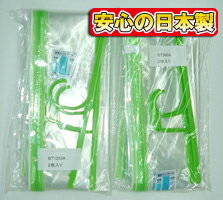 Folding clothing compression bags four three-stage quality assurance certificate with wrinkles type length 120 cm (2 pieces) & 3-stage type length 90 cm (2 photos) with a hanger! With a moisture indicator!