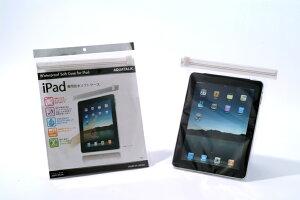 """【iPad(アイパッド)専用防水ソフトケース】アクアトークforiPad""""メール便可"""""""