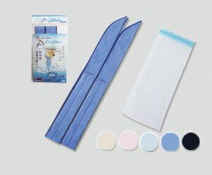 首もとひんやり 洗える冷却スカーフ ウォッシャブルクールマッキーお徳用2本セット+ソフトケース…