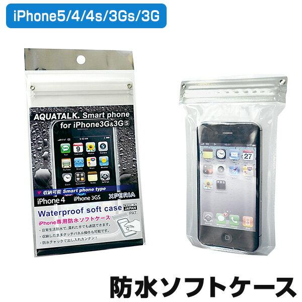 407fb01a4f19 日本製圧縮袋直販【アクアトーク】