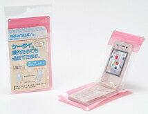 """★ mobile phone waterproof softcase """"アクアトーク' Flex type plain pink""""without strap"""""""" """""""