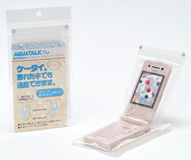 "★ mobile phone waterproof softcase ""アクアトーク' Flex type plain white""without strap"""" """