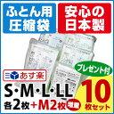 Fsmlll-10sn