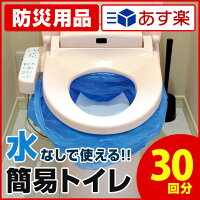 糞尿をゼリー化して臭いも抑制!さらにトイレ専用の消臭液をプラス!