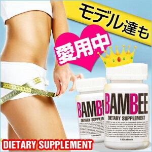 【BAMBEE(バンビー)】脚痩せ 足痩せ 脚やせ 足やせ 下半身ダイエット 下半身太り ダイエットサプリメント むくみ解消 脂肪燃焼 ぜい肉