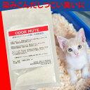 【新商品】ペット用酵素消臭剤(猫の消臭、犬の消臭からスカンクの消臭まで)