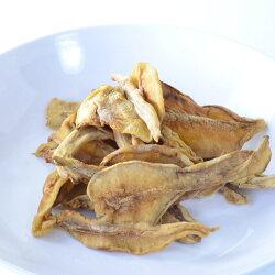 糖質制限食サポートフード半生干し菊芋干し芋、一口腸活、糖活、食物繊維タップリ、キクイモ、きくいもの。富士山麓で育った国産菊芋100%