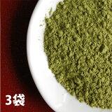 無農薬栽培 べにふうき粉末茶(メチル化カテキン茶)  べにふうき3袋 粉末煎茶【B】