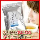 【uncensored】ダイエットティーなら菊芋茶(無農薬ヤーコン茶富士山麓産)ヤーコン茶10包入りx3袋●菊芋茶