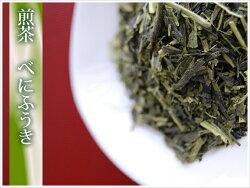 【uncensored】今すぐ対策◆べにふうき茶緑茶(煎茶)3袋有機無農薬のべにふうき煎茶、国産べにふうき緑茶、静岡県産べにふうき煎茶(緑茶)べにふうき緑茶べにふうき煎茶BenifukiGreenTeaforhayfever(日本茶)無農薬栽培一筋