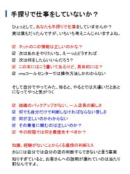 【uncensored】【楽天店長限定】パーソナルアドバイス付き楽天店長講座