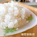 糖質制限用 こんにゃく米 (15袋入り) こんにゃくご飯 /こんにゃくライス/糖尿病食に 美味しい糖質制限食