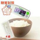 こんにゃく米×4袋糖質制限に糖尿病食に低糖質ダイエット、かさましダイエットに