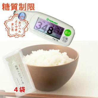 곤 약 밥 × 4 봉지 [다이어트 식품] | 탄수화물 제한 되는 규정식에 적합 한 건조 곤 약 밥 | 다이어트 보충제와 함께 OK/AQ