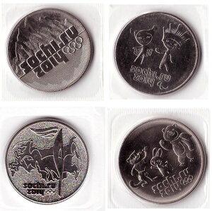 【予約品】ソチオリンピック記念 ロシアの25ルーブルコイン4種類セット(限定8セット)/ソチオリンピック記念硬貨/五輪記念硬貨/記念コイン