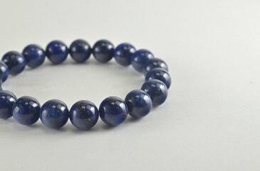 フェルメールの青、ラピスラズリブレスレット AAA 天然石 10mm玉(天空の城ラピュタの飛行石) (b053)