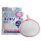 【予約受付中】洗たくマグちゃん(ピンク)/洗濯マグちゃん 水革命の まぐちゃんシリーズ