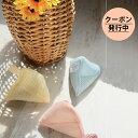 【送料無料】ベビーマグちゃん 3個(3色)セット  ラッピング無料  洗濯マグちゃん 姉妹品【P10