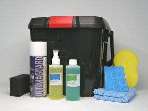 人気商品8点のセットでプロ並みの日常洗車を!バラ購入なら5320円のところセット特別価格4650円...