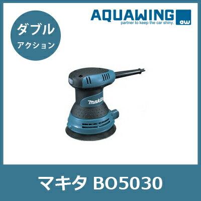マキタ ダブルアクション BO5030