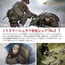 フィンランドの極寒地域遠征軍も愛用している シュラフ Carinthia カリンシア Defence 4 シュラフ マミー型 寝袋 冬用 ミリタリーシュラフ 撥水加工 キャンプ用品 アウトドア用品 3