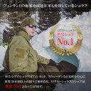 フィンランドの極寒地域遠征軍も愛用している シュラフ Carinthia カリンシア Defence 4 シュラフ マミー型 寝袋 冬用 ミリタリーシュラフ 撥水加工 キャンプ用品 アウトドア用品 2