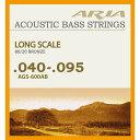 ARIA  Acoustic B...