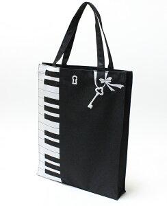【送料込み価格】 ピアノライン レッスンバッグ 縦型Piano Line  エコトート(マチあり)レ...