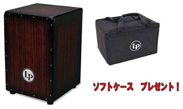 LP Aspire Accents Cajon LPA1332 DWS ソフトケース プレゼント!
