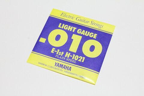 YAMAHA E-1st H-1021エレキギターバラ弦1弦
