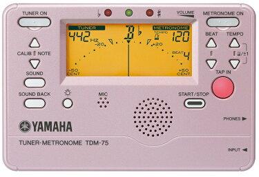YAMAHATDM-75