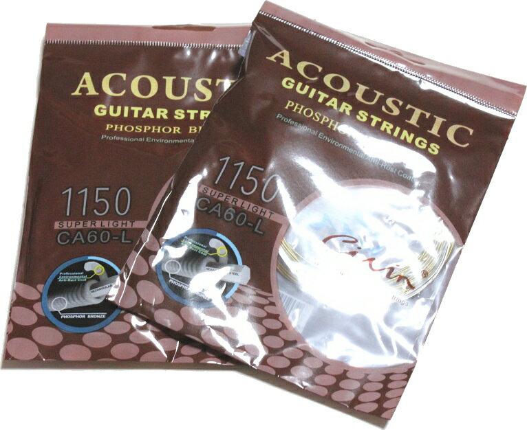 ギター用アクセサリー・パーツ, アコースティックギター弦 Civin CA60-L 2