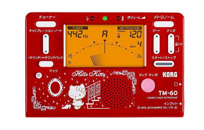◆限定モデル! ハローキティ KORG TM-60-SKT2 COMBO TUNER METRONOME コルグ チューナー・メトロノーム