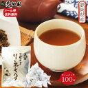 お茶 ほうじ茶 焙じ茶 静岡茶 日本茶 がぶがぶ飲めるほうじ茶ティーパック100個入 メ……