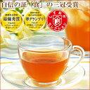 【送料無料:メール便配送】プーアール茶 プーアル茶 国産 ダイエットプーアール茶 茶流痩々(2g×10ヶ マグカップ用)3袋に1袋おまけ ダイエット茶 ダイエットティー お茶 緑茶|プアール茶 ティーパック 静岡茶