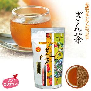 天然カルシウムぎん茶