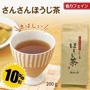 ほうじ茶 カフェイン