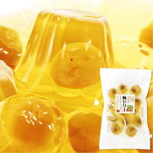 国産梅ゼリー(梅果汁・はちみつ・小梅入り)