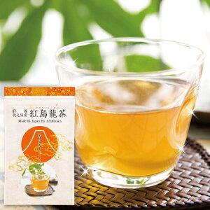 静岡県牧之原産の茶葉を使った紅烏龍茶ティーパック2g×10ヶ入赤ウーロン茶烏龍茶ダイエットダイエット茶ダイエットティー静岡茶健康茶ポリフェノール