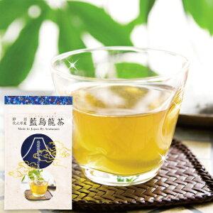 静岡県牧之原産の茶葉を使った藍烏龍茶ティーパック2g×10ヶ入藍ウーロン茶烏龍茶ダイエットダイエット茶ダイエットティー静岡茶健康茶ポリフェノール