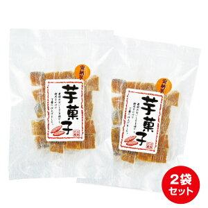 安納芋芋菓子