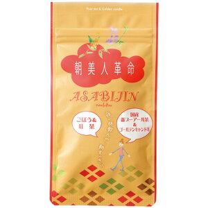 朝美人革命ごぼう&紅茶