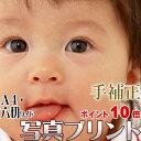 写真プリント A4・6切ワイドサ...