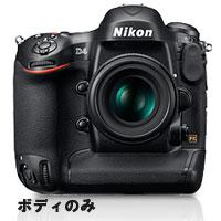 特別セールにつきお支払いは振込のみとなります【送料無料】【即納】Nikon D4 ボディJAN4960759...