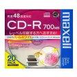 【即納】マクセル CD-RメディアCDR700S.WPP.S1P20S JAN末番0954