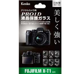 【メール便OK】ケンコー Pro1D 液晶保護ガラスFUJIFILM X-T1 用 JAN末番9674