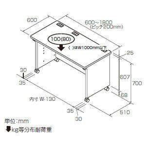 【送料無料B】ナカバヤシPSX-66NシステムOAデスク600*600*700
