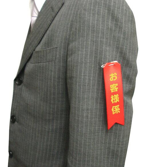 リボン胸章オリジナル胸章制作文字印刷(名入れ)サイズ・カラー・材質【お見積もり無料】
