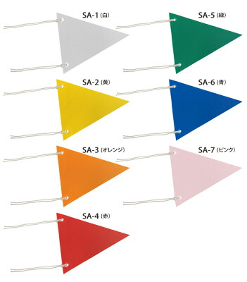 安全表示(工事用・自動車用)旗三角表示 標識