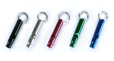 ホイッスル(小)(携帯、アクセサリー、災害時、防犯、防災に)バックやお財布に!安心安全に